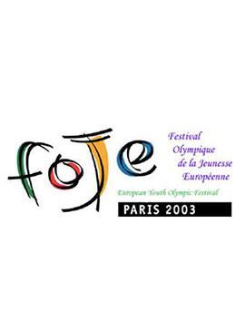 Festivalul Olimpic al Tineretului European, Paris 2003