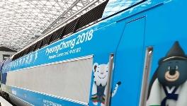 51 de noi trenuri de mare viteza, gata sa faca legatura intre Seul si regiunea PyeongChang