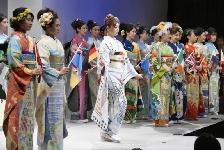 A fost prezentat primul articol de imbracaminte din cadrul Proiectului mondial kimono pentru Tokyo 2020