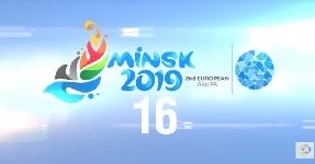 Clipul de prezentare a Romaniei, realizat de organizatorii JE MINSK 2019