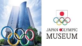 Muzeul Olimpic al Japoniei, inaugurat la Tokyo