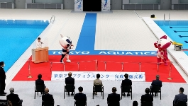 La Tokyo a fost inaugurata ultima arena sportiva construita special pentru Jocuri - Aquatics Centre