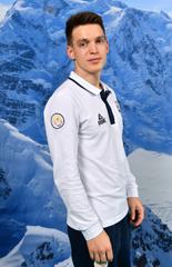 Gheorghe Iulian Pop